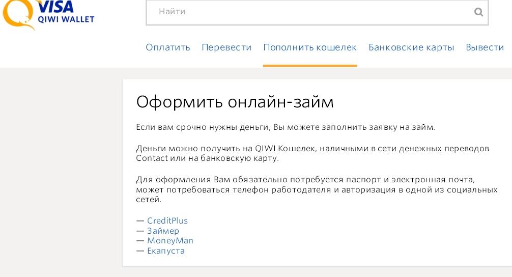 Кредитная история гражданина рф
